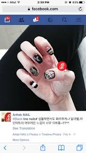 Nailtam2na Shopping In Seoul 43 Best To Do Images On Pinterest Nail Designs Kpop And Nail Art