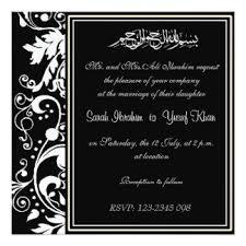 muslim wedding cards muslim wedding cards invitations zazzle co uk