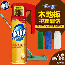 Pledge Wood Floor Cleaner Shanghai Johnson Pledge Wood Floor Oil 500ml Parquet Floor Wax