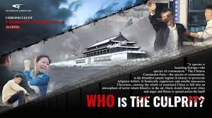christian movie who is the culprit official trailer gospel of