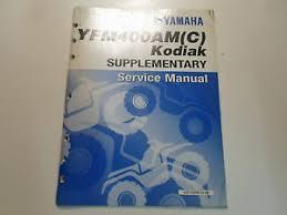 1994 yamaha kodiak wiring diagram 1994 yamaha blaster wiring