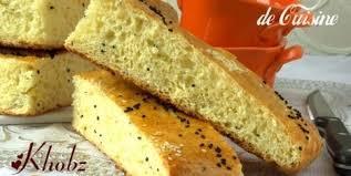 amour de cuisine fr recette du ramadan 2017 وصفات رمضان أطباق رمضان76 مطبخ رمضان page