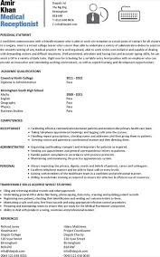 Resume Samples Receptionist by Free Sample Receptionist Resume