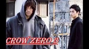 download film genji full movie subtitle indonesia crows zero 3 2014 full movie youtube