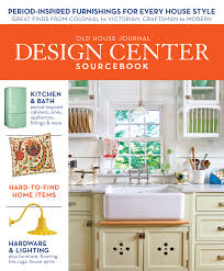 home design journal collection magazine house style photos the latest architectural