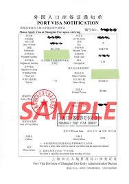 visa invitation application furniture china 11 14 september