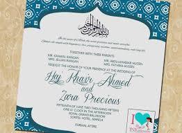 nikkah invitation 34 pictures muslim wedding invitations sweet garcinia cambogia home