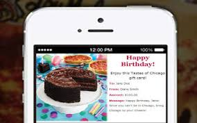 email giftcards birthday gifts birthday email gift cards