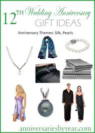12 year anniversary gift for 12th year anniversary 12th anniversary gifts