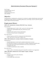 office administrator sample resume receptionist office admin