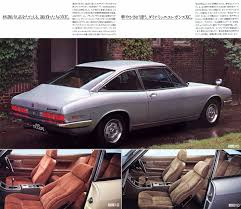 1979 isuzu 117 1950 xe coupé related infomation specifications
