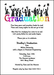 8th grade graduation invitations 8th grade graduation invitations graduate invites grade
