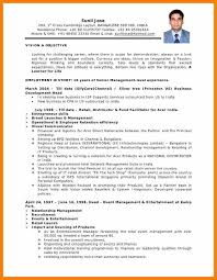 Doc 600600 Resume Action Words by Bds Resume Format Resume Cv Cover Letter