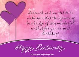 birthday greetings 365greetings