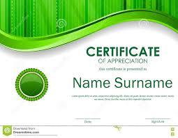 certificate new certificate of appreciation template certificate