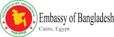 Cairo Flag National Flag Bangladesh Embassy Cairo