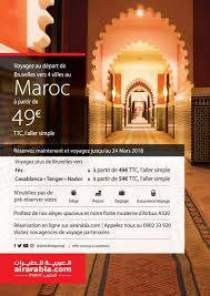 air reserver siege voyagez au départ de bruxelles vers 4 villes au maroc air arabia