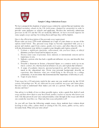 College Application Letter Uk 8 How To Write A College Application Letter Model Resumed
