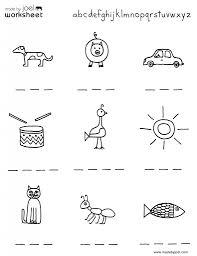 kindergarten worksheets free u2013 wallpapercraft