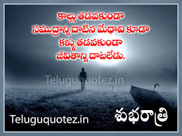 hd quotes on parents best 25 telugu inspirational quotes ideas on pinterest