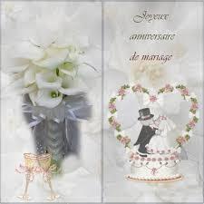 carte mariage ã imprimer carte d anniversaire de mariage gratuite à imprimer cartes