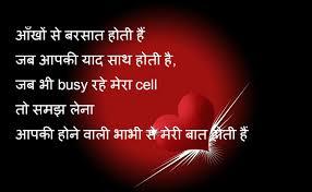 punjabi love letter for girlfriend in punjabi shayari hi shayari images download dard ishq love zindagi yaadein