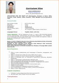 resume format administrative officers exams 4 driving lights driver resume format doc new exle resume for job format