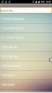 tata sky apk tata sky channels list 6 apk for android aptoide