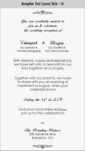 muslim wedding card wording 711711 muslim wedding card wording in amazing muslim