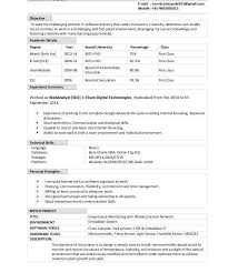 oracle dba resume dba resume exles database administrator resume exle oracle