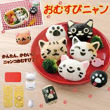 accessoire cuisine japonaise cuisine omusubi nyan et le petit accessoire pour créer des onigiri