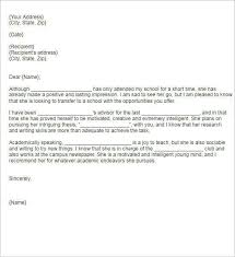student reference letter residency letter of recommendation sampl