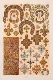 byzantine and russian ornaments from the collection of prince