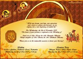 indian wedding invitations usa invitation usa sle best of wedding invitation wording etiquette