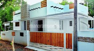 Home Design For 650 Sq Ft 650 Sq Ft Low Cost House In Kerala With Plan U0026 Photos Low Budget