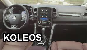 renault koleos 2015 interior renault 2017 renault koleos interior famous trend wallpaper car