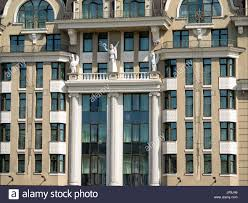 facade of the intercontinental hotel in the downtown kiev ukraine