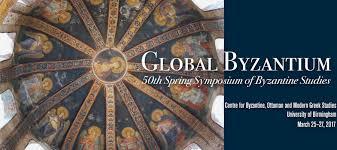 Byzantine Ottoman Global Byzantium Corrected Jpg