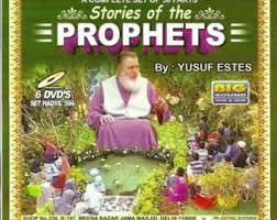 film nabi yusuf part 6 prophet joseph nabi yusuf irani movie series in english