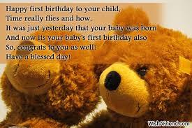 baby s birthday happy birthday to your child 1st birthday wish