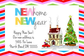 new year new address cards new address new home announcement postcard or card new home new year