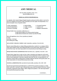 Clerical Resume Example by 11 Best Office Clerk Images On Pinterest Resume Templates