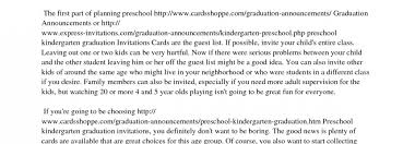 extraordinary college graduation invitation wording