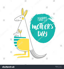Invitation Card Design For Teachers Day Cute Creative Card Template Happy Day Stock Vector 625246061