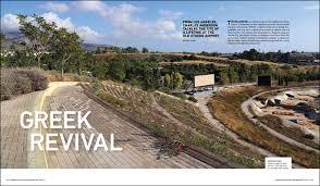airport landscape architecture magazine