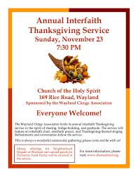 thanksgiving flyers peelland fm tk