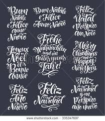 merry happy new year lettering stock vector 335347697