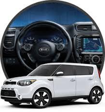 Kia In Kia Dealership Al Used Cars Team Gunther Kia