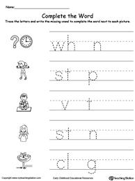 early childhood building words worksheets myteachingstation com