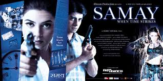 samay when time strikes 4 of 4 extra large movie poster image
